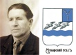 К 100-летию художника, фронтовика и Почетного гражданина Аткарска