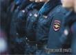 Полиция Аткарска приглашает граждан на службу в органах внутренних дел