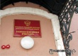 Прокуратура выявила нарушения в работе ФАП в Земляных Хуторах