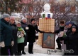 10 февраля День памяти Пушкина отметили аткарские библиотекари