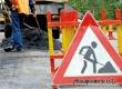 Дорогу с ведром для денег начнут ремонтировать уже 2 июня