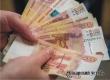 Жители России назвали сумму, необходимую для счастья