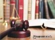 Судья не вправе давать советы и консультации участникам процесса