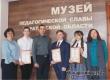 Аткарчанин представит область в финале конкурса «Ученик года-2021»