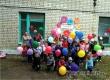 В поселке Тургенево в День защиты детей провели праздник для ребят