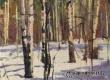 Аткарская поэтесса поздравила всех с весной в стихотворной форме