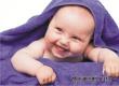 В марте у аткарчан родились Виталина, Дарина, Давид и Мирослав
