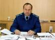Газета «Аткарский уездЪ» реализует проект «Задай вопрос прокурору»
