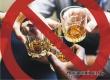 В день последнего звонка в Аткарске нельзя будет купить алкоголь