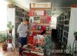 В библиотеке открылась выставка «…Пусть поколения знают»