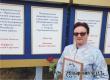 Фаина Жилкина приветствует инициативу об открытии педучилища