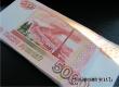 26-летняя аткарчанка в кафе украла у подруги 5000 рублей