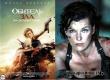 3D «Обитель зла: последняя глава» в Аткарске с 16 по 22 февраля