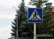 В Аткарске пройдет областное профмероприятие «Уступи дорогу юному пешеходу»