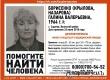 В Саратовской области ищут 54-летнюю Галину Борисенко
