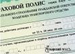Почти 700 автолюбителей Аткарска привлечены к ответственности за езду без ОСАГО и тонировку