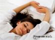 Ленивым людям дали эффективные советы, как просыпаться раньше