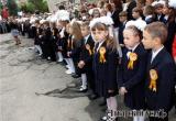 Первый звонок прозвенел для 3496 учащихся школ Аткарска. Фоторепортаж
