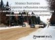 Михаил Болтухин: Сохранится слабоморозная погода с небольшим снегом