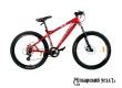 Полицейские просят аткарчан помочь в розыске украденного велосипеда красного цвета