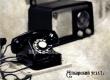 Об изменении условий получения компенсации за телефон нужно сообщить за месяц