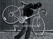 Полицейские ищут вора, угнавшего в Озерном дамский велосипед